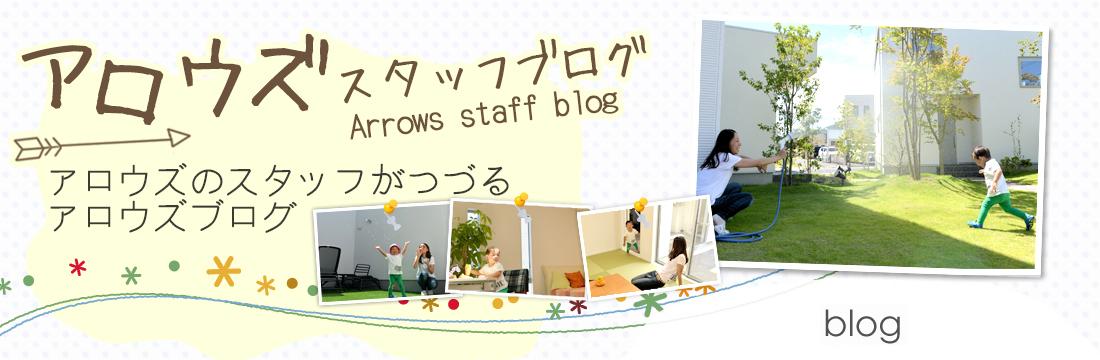 広島快適ブログ